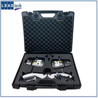 laser kit激光對中儀