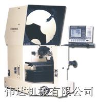 S-T精密卧式正像投影仪 ST-3700