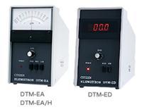 CITIZEN(西铁城牌)DTM-EA电子显示器 DTM-EA