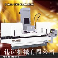 高智慧成型CNC磨床FSG-H/B2480CNC FSG-H/B2480CNC