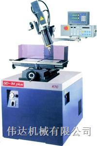 韩国KTC细孔放电加工机  SD-1M plus