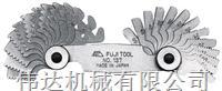 日本FUJI TOOL螺距规No.163 No.163