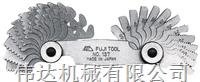 日本FUJI TOOL螺距规No.40 No.40