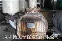 專業維修龍鐵鼓風機