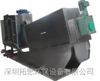 深圳拓思TOS型自動化疊片式螺旋污泥脫水機