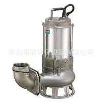 臺灣亨龍316不銹鋼潛水泵耐腐蝕