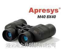 美国普利塞斯望远镜APRESYS M40手持望远镜 M40 8X40