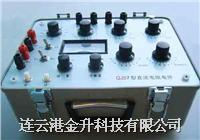 供电设施单双臂直流电桥QJ57 QJ57