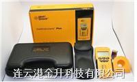 香港希玛 AR600E测高仪 -/超声波架空线缆测高仪 AR600E