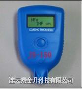 涂镀层测厚仪JS-150|橡胶、塑料、油漆等涂层测厚仪