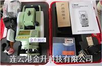 民族品牌大地*新高精度全站仪DTM122NC|连云港优良编码