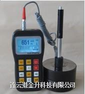 **金升牌里氏硬度计JS230|性价比好的硬度仪