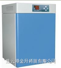 **电热恒温培养箱DHP-9052 新一代培养箱可以连接电脑 DHP-9052