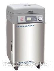 **立式灭菌器(智能型)LDZM60KCS 60L不锈钢高压灭菌器 蒸汽灭菌锅 LDZM-60KCS