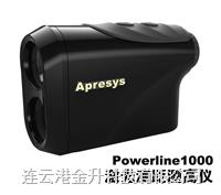 美国APRESYS 测距测高仪POWERLINE1000