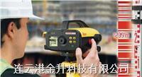 **瑞士徕卡自动安平电子水准仪Sprinter250M|高精度自动计算高差 Sprinter250M 代替Sprinter250