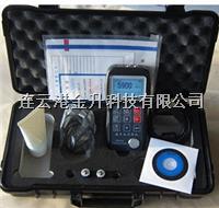 易胜博BoTe超声波测厚仪RCL-320可以连接电脑