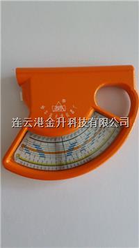 **哈光准连读变距直读测高器CGQ-2 CGQ-1产品的升级版