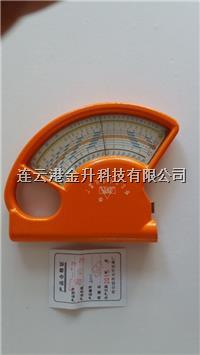 **哈光准连读变距直读测高器CGQ-2|CGQ-1产品的升级版