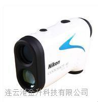 尼康锐豪COOLSHOT 40测距仪望远镜 600米测距测高测角仪 COOLSHOT 40
