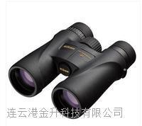 尼康狩猎系列MONARCH 8x42双筒望远镜 MONARCH