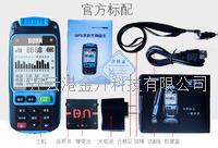 **中德博恩GPS面积测量仪2S功能代替30B干电池锂电两用