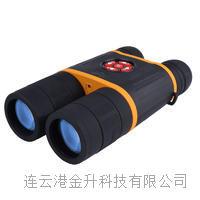 **ORPHA奥尔法DB550 5-20X准3代双目双筒数码红外夜视仪望远镜拍照录像GPS定位带电子罗盘 DB550 5-20X准3代 DB550L