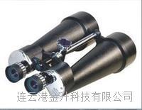 **远程观测双筒望远镜W25100/上等别专业星空守望者天文望远镜 W25100 W25X100