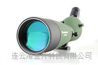 星特朗风景Landscape 20-60X80A单筒观鸟镜 20-60倍放大  20-60X80A