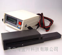SHY-150型扫描式活体面积测量仪 哈光叶面积测量仪 SHY-150