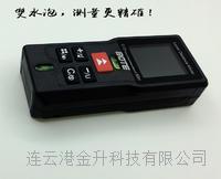 BOTE(竞博电竞安全吗)高精度手持激光测距仪MD60/MD40/MD100