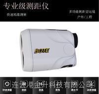BOTE(竞博电竞安全吗)激光测距测高测角一体机R1500HA