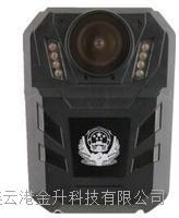 BOTE竞博电竞安全吗警用执法记录仪DSJ-Z7 3G传输功能和GPS全球定位功能 DSJ-Z7