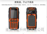 N12防爆对讲手机 N12