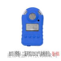 BOTE(竞博电竞安全吗)二氯甲烷CH2Cl2气体测定器BQ-80A