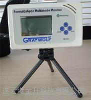 格雷沃夫FM-801室内高精度甲醛检测仪