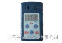 矿用本安型防爆 一氧化碳测定器CTH10000(B)带煤安证防爆证
