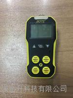 BOTE(竞博电竞安全吗)BT-20二氯甲烷氧气二合一气体检测仪