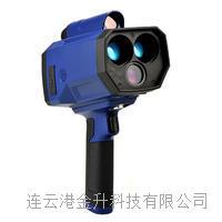 BOTE(易胜博)LPS360手持激光拍照测速仪取证仪