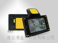 QpadX3全强固平板三星系统GPS