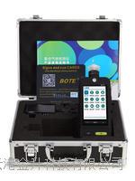 BOTE(易胜博)泵吸式易胜博注册硫化氢(H2S)彩屏防爆BQ6000