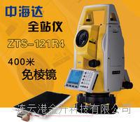 中海达全站仪ZTS-121R4米免棱镜激光测距400米