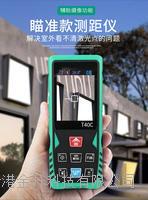 激光测距仪影像款T系列T40C T60C T100C