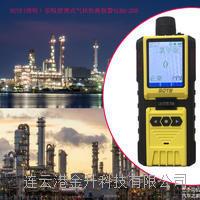 BOTE(竞博电竞安全吗)二氯甲烷泵吸便携式多气体检测报警仪BQ-20B防爆0-10000PPM