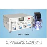 GHX-XE-300進口氙燈光源 GHX-XE-300