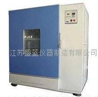 HZ-2010K大型恒溫搖瓶柜  HZ-2010K