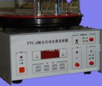 SLC-100全自動水質采樣器 SLC-100