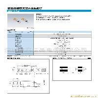 KDS貼片晶振32768