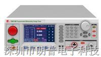 CS9911AS/9911BS/9912AS/9912BS程控耐壓測試儀|南京長盛