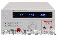 CS2672BX/CS2672CX耐壓測試儀|南京長盛